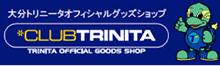 CLUB TRINITA