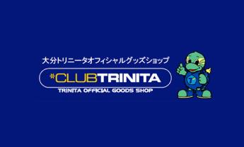 大分トリニータオフィシャルグッズショップCLUB TRINITA